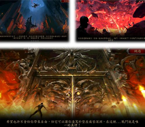 《地獄之門The Gate》新手攻略介紹