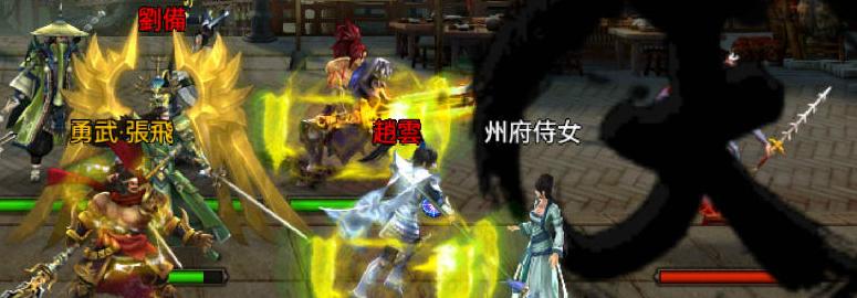 《三國名將Online》新武將于禁 讓你不玩不快!