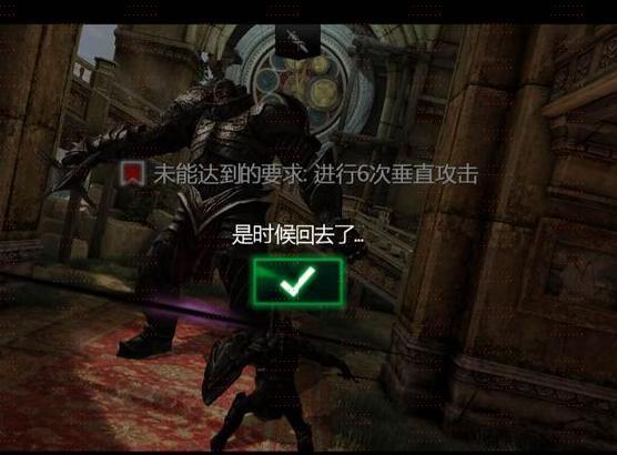 《无尽之剑2》负轮回攻略 《无尽之剑2》负轮回刷钱方法介绍