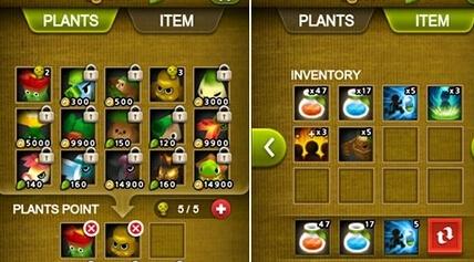 《植物保卫战》修改叶子后好玩不怎么修改