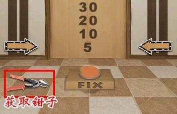 《100道门》攻略 104~106关通关图文攻略