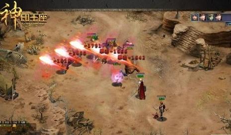 《神印王座》法师升级攻略