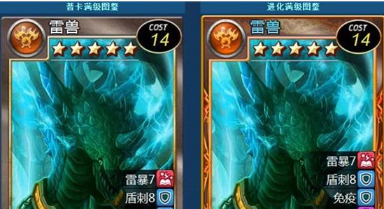 《魔卡幻想》雷兽 雷兽属性 雷兽技能和获取方法