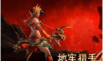 《地牢猎手4》战斗大师 战斗大师加点推荐(输出+防御)
