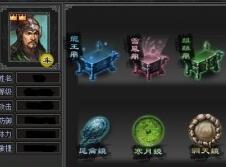 《七雄争霸》武将秘宝 秘宝属性介绍