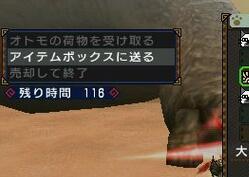 《怪物猎人2g》龙玉 有关龙玉获得途径