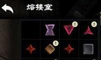 《无尽之剑3》无限金币 刷钱图文攻略