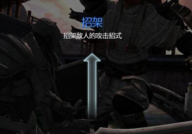 《无尽之剑2》怎么玩 攻略图文大全新手必看3