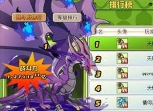 《植物大战僵尸ol》幽冥龙 幽冥龙怎么得