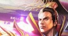 《七雄争霸》改名 君主改名攻略
