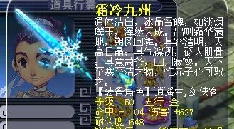 《梦幻西游》藏宝阁改价格 宠物内丹炼化攻略秘籍介绍