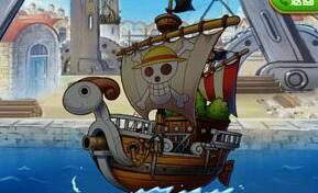 《航海王强者之路》阵船魂 船魂获取途径介绍