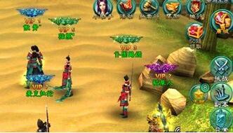 《三剑豪2》宝石怎么获得 宝石获得攻略