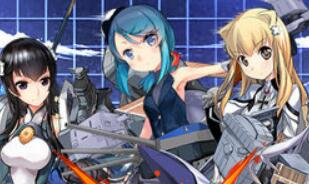 《钢铁少女》哪些船需要保留 捞船攻略