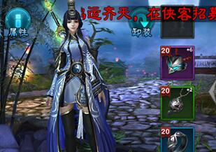 《三剑豪2》装备属性选择 战斗力提升详解