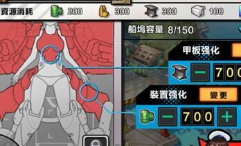 《钢铁少女》建造攻略 建造开发玩法攻略
