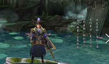 《三剑豪2》锦衣卫侠客搭配 锦衣卫属性详细分析
