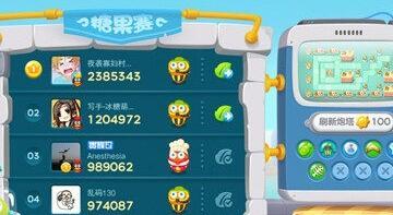 《保卫萝卜3》糖果赛400万 糖果赛500W分达成攻略