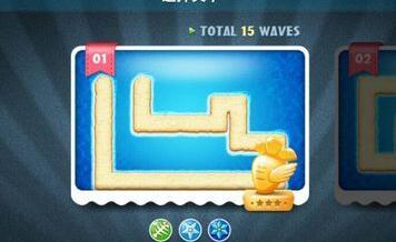 《保卫萝卜3》海洋1关攻略 深海第1关攻略