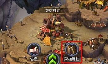 《巨龙之战》英雄技能攻略英雄技能攻略详细介绍