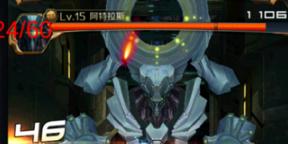 《星河战神》pk技能释放  钢铁骑士机甲属性详细攻略