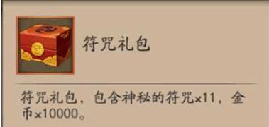《阴阳师》手游能10连抽吗 十连抽玩法解析攻略详解