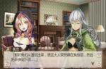 """《姬魔恋战纪》变态领主艾斯居然想要喝""""人奶"""""""