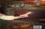 《武林外传官方手游》5月3日测试 经典场景再现