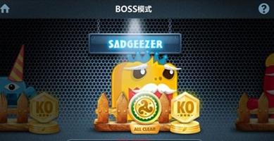 《保卫萝卜》boss8如何通关 《保卫萝卜》BOSS8通关攻略是什么
