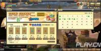 小小忍者游戏图片赏析 小小忍者游戏攻略介绍