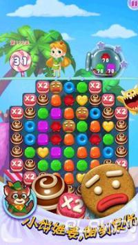 糖果萌萌消有哪些特色玩法 特色玩法攻略分享