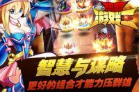 《热血游戏王》如何参加决斗王?探险系统介绍
