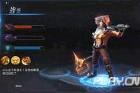 联盟传说英雄战斧怎么样 战斧技能分析