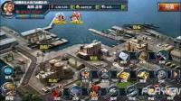战舰帝国玩家经验分享 如何避免玩得更顺利