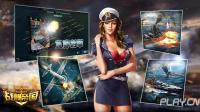 战舰帝国阵容分析 船只具体搭配方法介绍