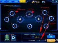 银河争霸灵能设计攻略 玩法规则及技巧介绍