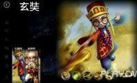 刀塔西游克隆模式英雄阵容介绍 最强英雄前十