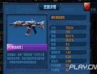 《全民突击》K2铁血战龙 闯关实效