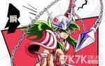 圣斗士星矢新手角色详细攻略 瞬属性深入分析
