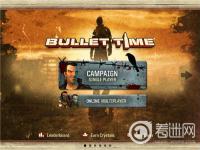 《子弹时间》游戏评测:末日里的战斗种族