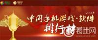 明珠游戏《龙斗士》荣获金助手奖年度策略游戏TOP10