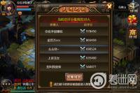 天选之战解析 《西游降魔篇》PK战场显英雄