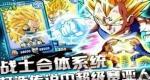 《七龙珠OL》新手游戏基础开局指南