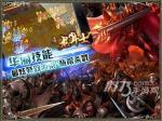 圣域《龙斗士》攻略 巨蟹女神PK射手女神