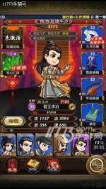 《武媚娘传奇》新手游戏经验总结