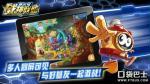 淘米手游《赛尔号:战神联盟》即将进军安卓平台
