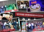 中国手游CEO肖健《喜羊羊快跑》首月流水破2000万