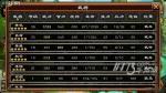 《三国群英HD》系统介绍-武将