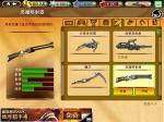 《六发左轮》武器图鉴:恶魔喷射器介绍