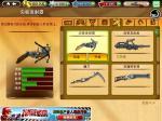 《六发左轮》武器图鉴:尖桩喷射器介绍